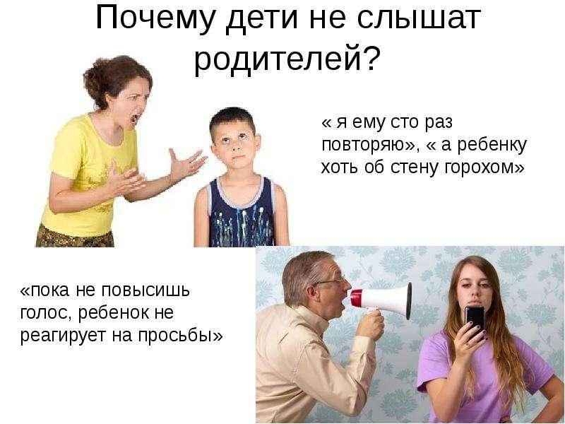 Ребенок стал плохо слышать: причины снижения слуха, что делать при его снижении после насморка или при аденоидах