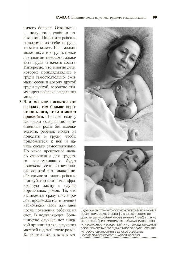 Спираль от беременности после родов. когда можно ставить спираль после естественных родов и кесарева сечения? по сроку ношения