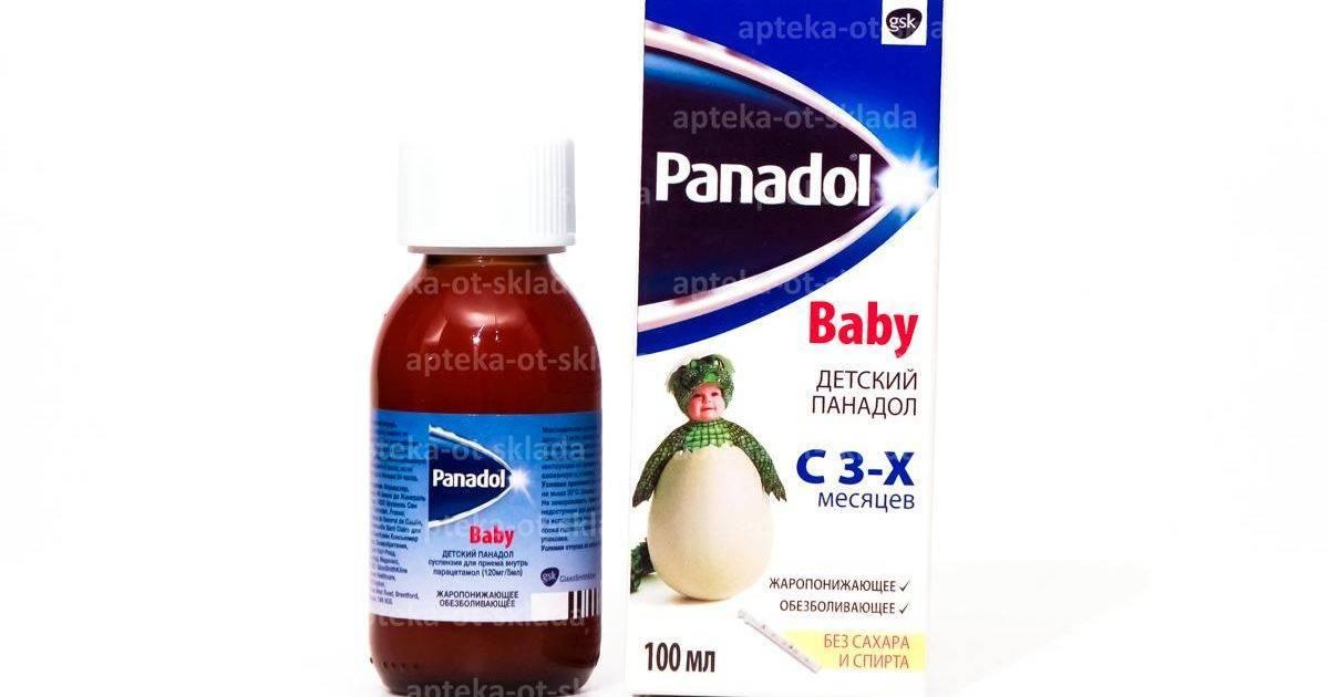 Панадол бэби сироп инструкция по применению. инструкция по применению сиропа «панадол» для детей и расчет дозировки суспензии