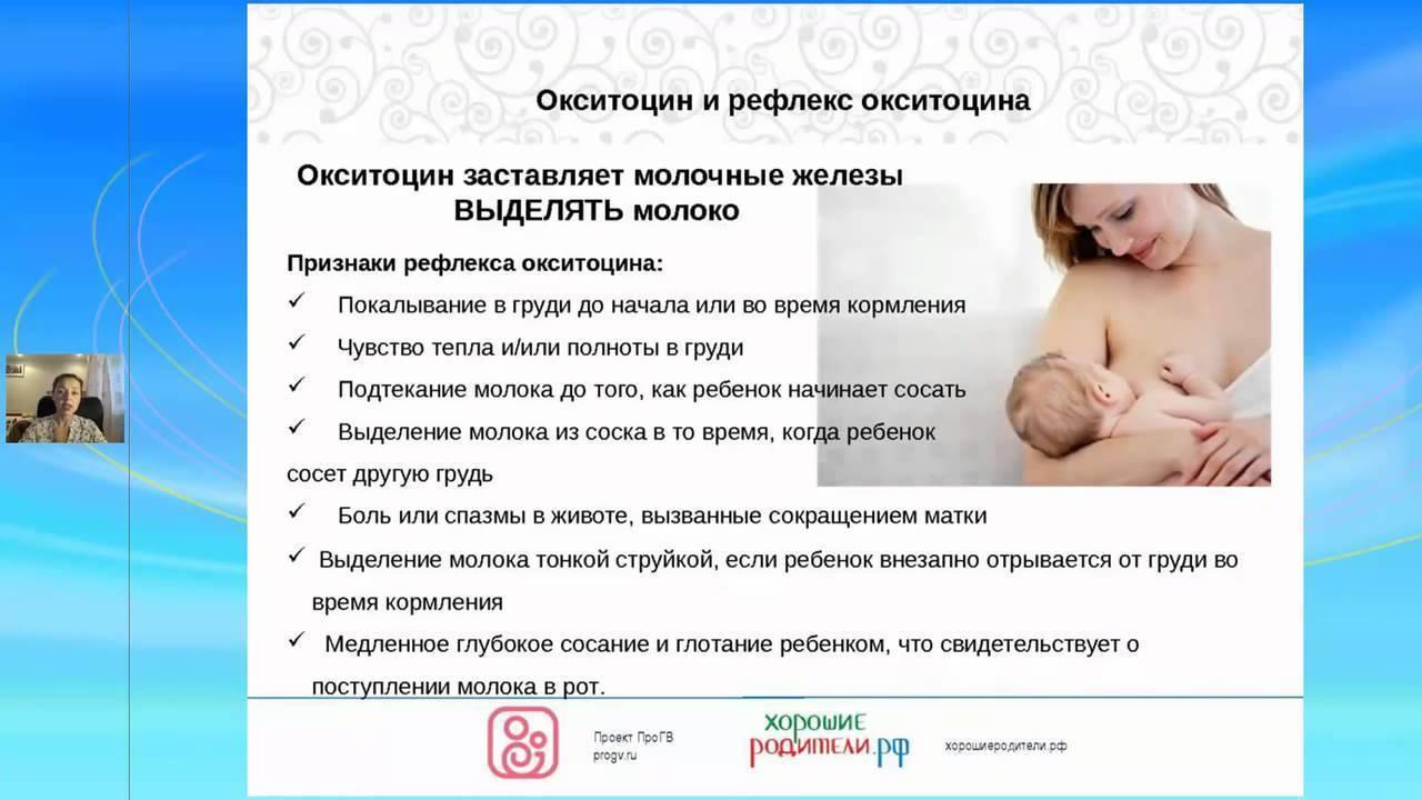 Как наладить грудное вскармливание после родов