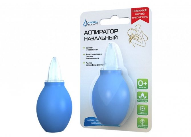 Применение аспиратора для чистки носа
