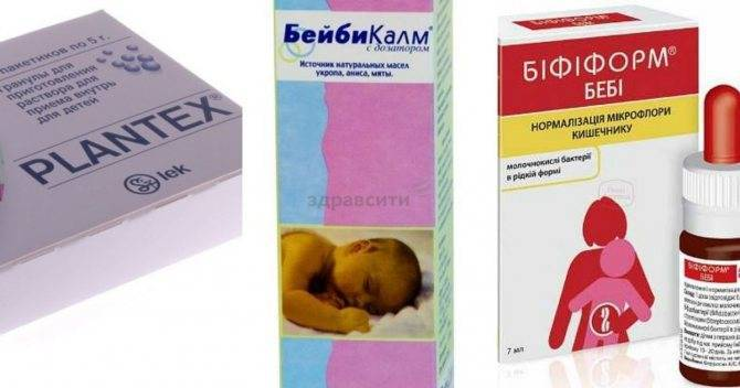 Капли от коликов для новорожденных: мнение доктора комаровского