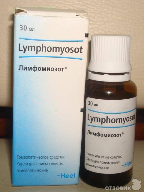 Инструкция по применению препарата лимфомиозот для детей при аденоидах - о болезнях