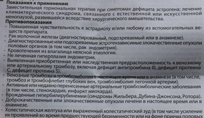 Прогинова и дюфастон при планировании беременности. коротко о главном! - dosug5.info