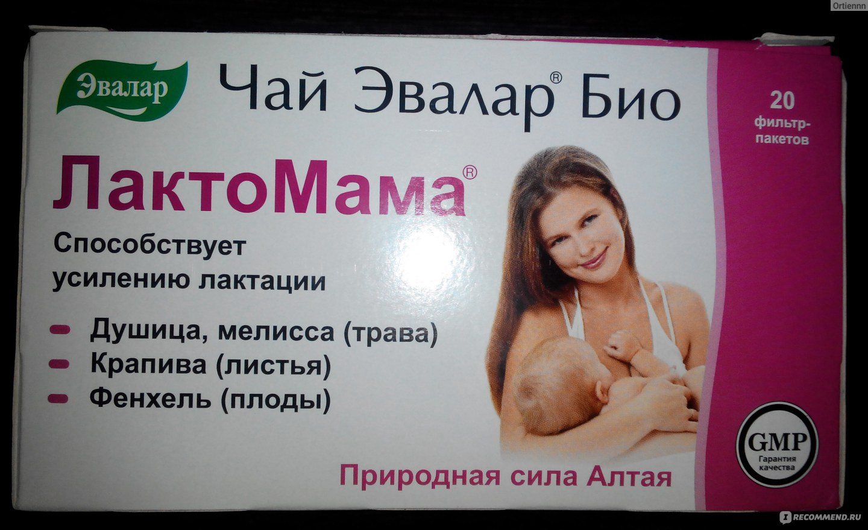 Молочный заводик: как повысить лактацию. как ускорить лактацию после родов как увеличить лактацию после родов