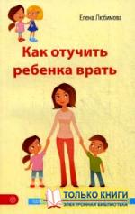 Что делать, если ребенок ругается матом: советы психолога