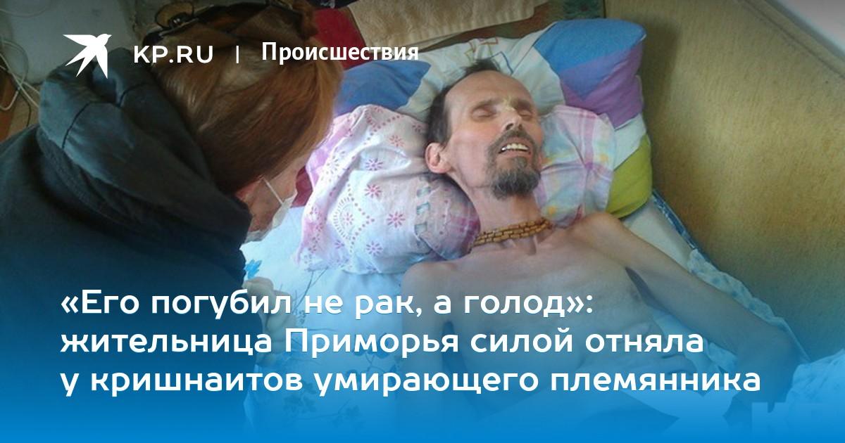 Все пропало, я – урод, угробила ребенка   православие и мир