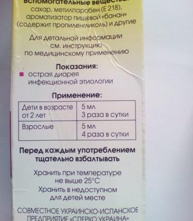 Нифуроксазид: инструкция по применению и для чего он нужен, цена, отзывы, аналоги