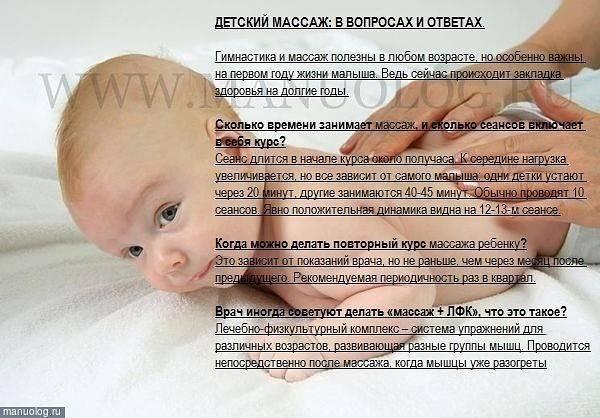 Какие показания к лечебному массажу для детей от 7 до 13 лет - польза, значение, рекомендации