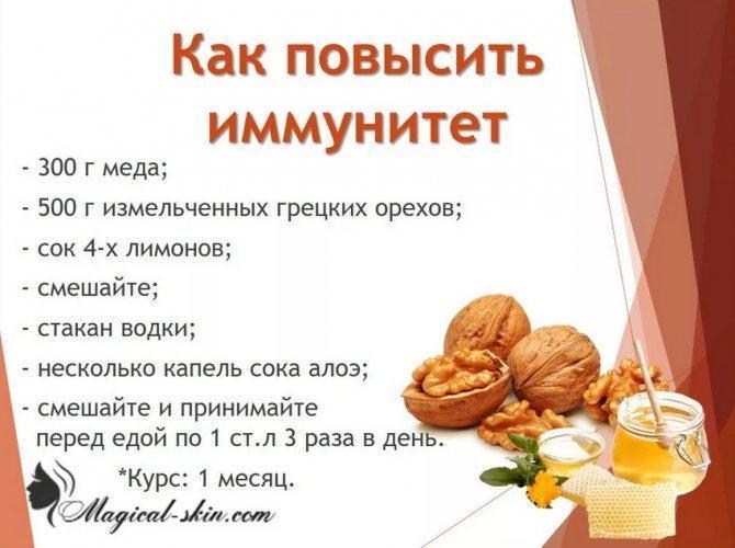 Поднять иммунитет ребенку в домашних условиях. быстрые способы | fok-zdorovie.ru