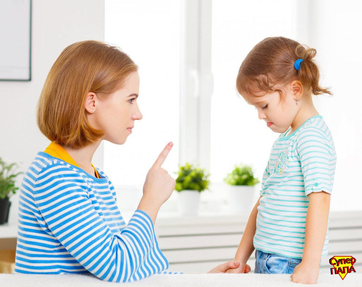 О вреде слова «нельзя» или как правильно запрещать ребенку?
