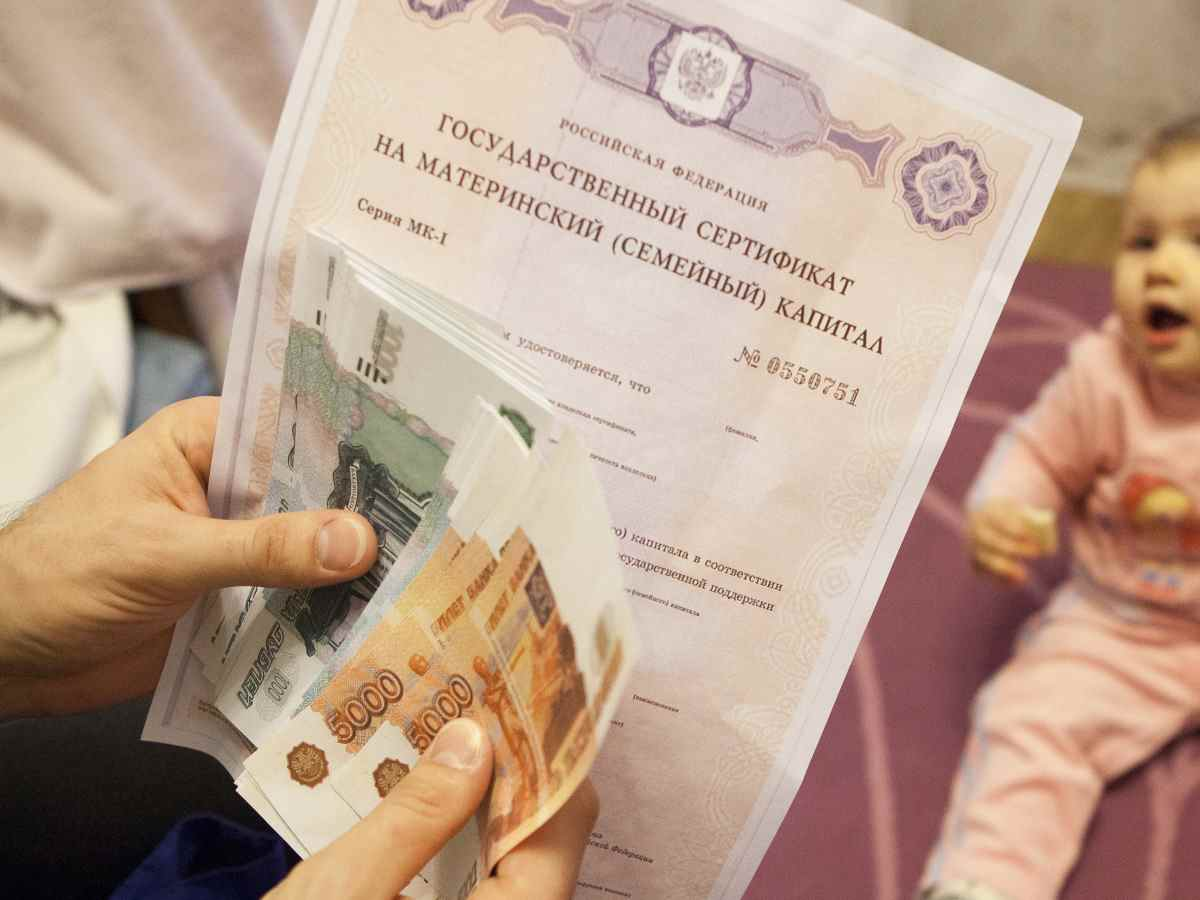Материнский капитал в 2014 году 429 408 рублей - размер, условия и изменения на 2015 год