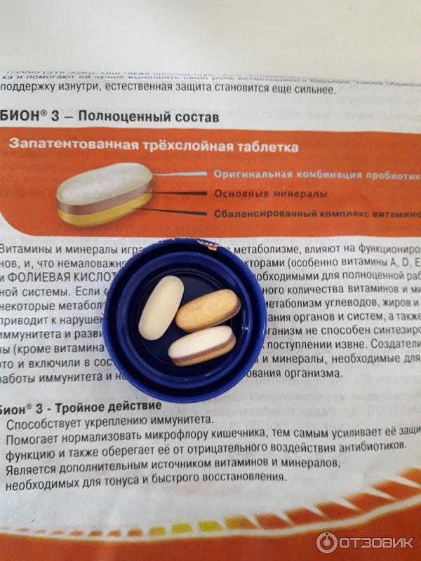 Пребиотики: выбираем лучшие для детей, перечень препаратов для кишечника, разница с пробиотиками