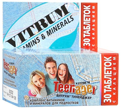 Какие витамины лучше подходят для детей 12 лет?