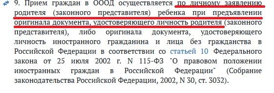 Что делать, если не берут в детсад без прививок - насколько это законно в россии, и куда жаловаться?