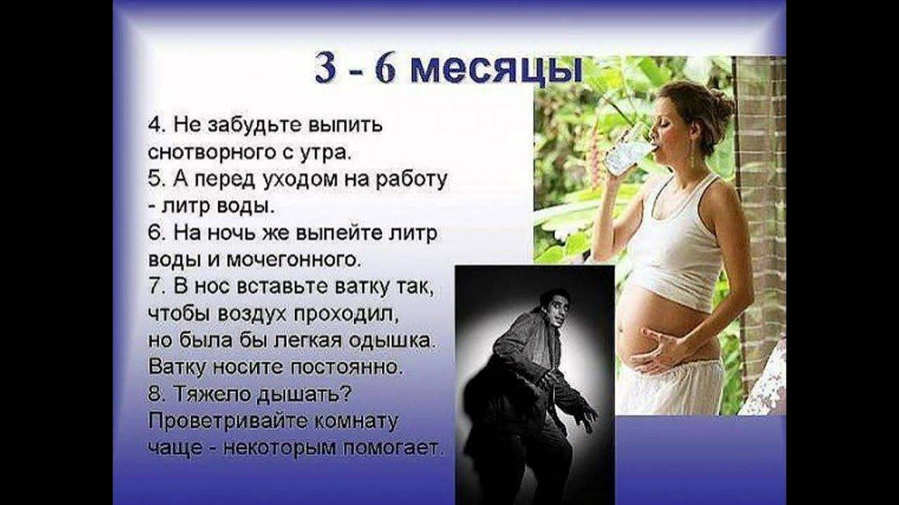 20 фактов о беременности, которые ты могла не знать - китай удивляй