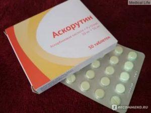 Аскорутин детям для повышения иммунитета