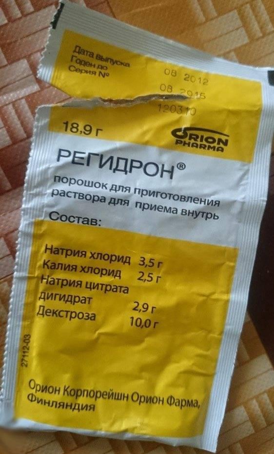 Е. комаровский: как сделать регидрон в домашних условиях, дозировка средства для детей