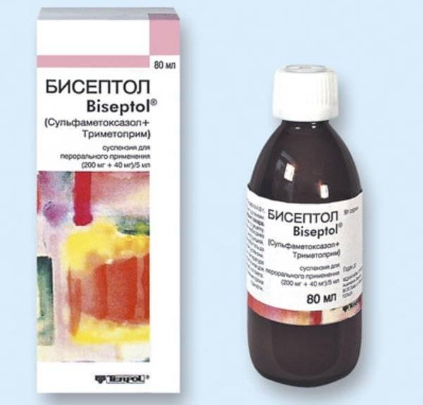«бисептол»: инструкция по применению суспензии и таблеток для детей с расчетом дозировки