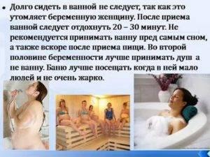 Разрешено ли купаться в ванне после родов?