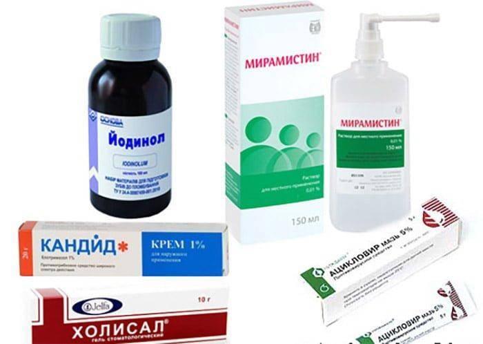 Чем лечить стоматит у ребенка: препараты от разных форм болезни