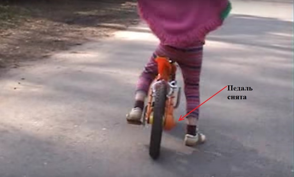 Что делать если ребенок не крутит педали