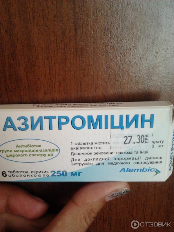 Лучшие антибиотик при гнойной ангине для детей и взрослых | лортут
