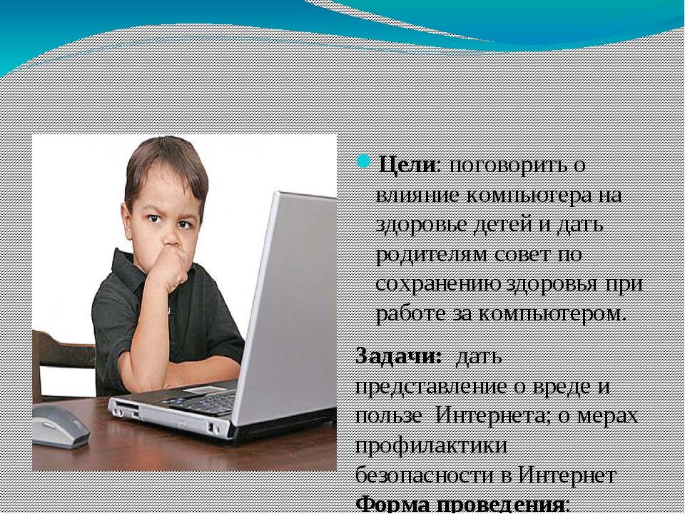 Как отучить ребенка от компьютера – самые действенные способы