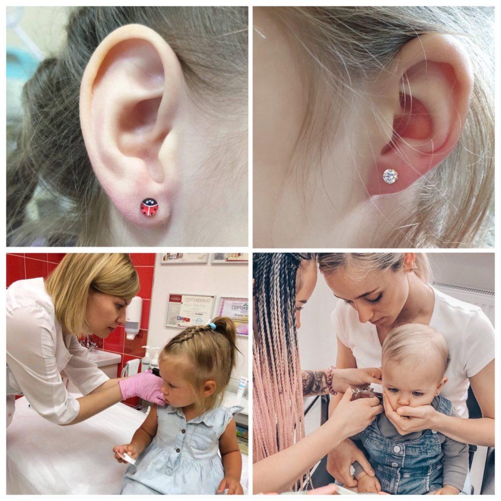 Когда лучше прокалывать уши ребенку: лучший возраст для девочки