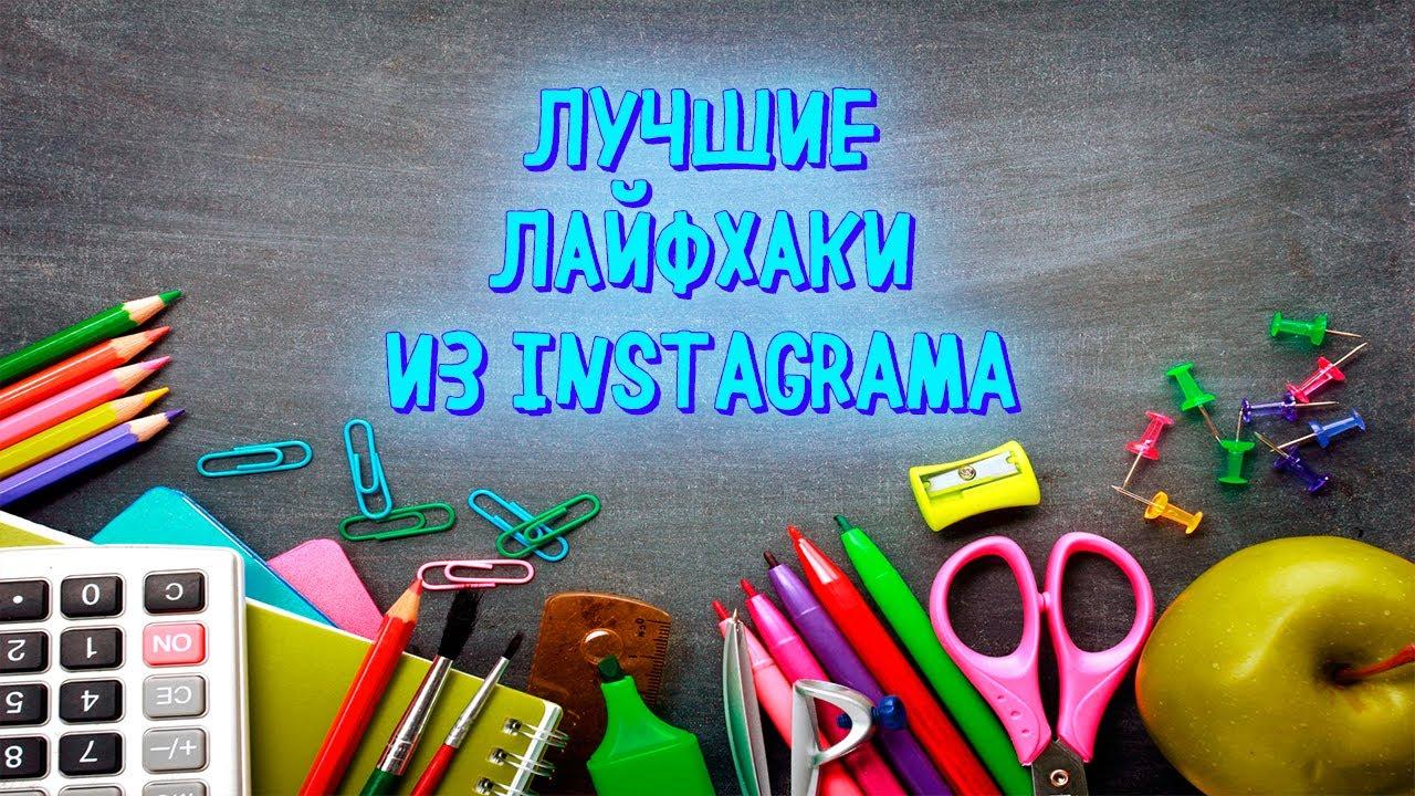 Как найти общий язык с подростком? 8 советов   lisa.ru