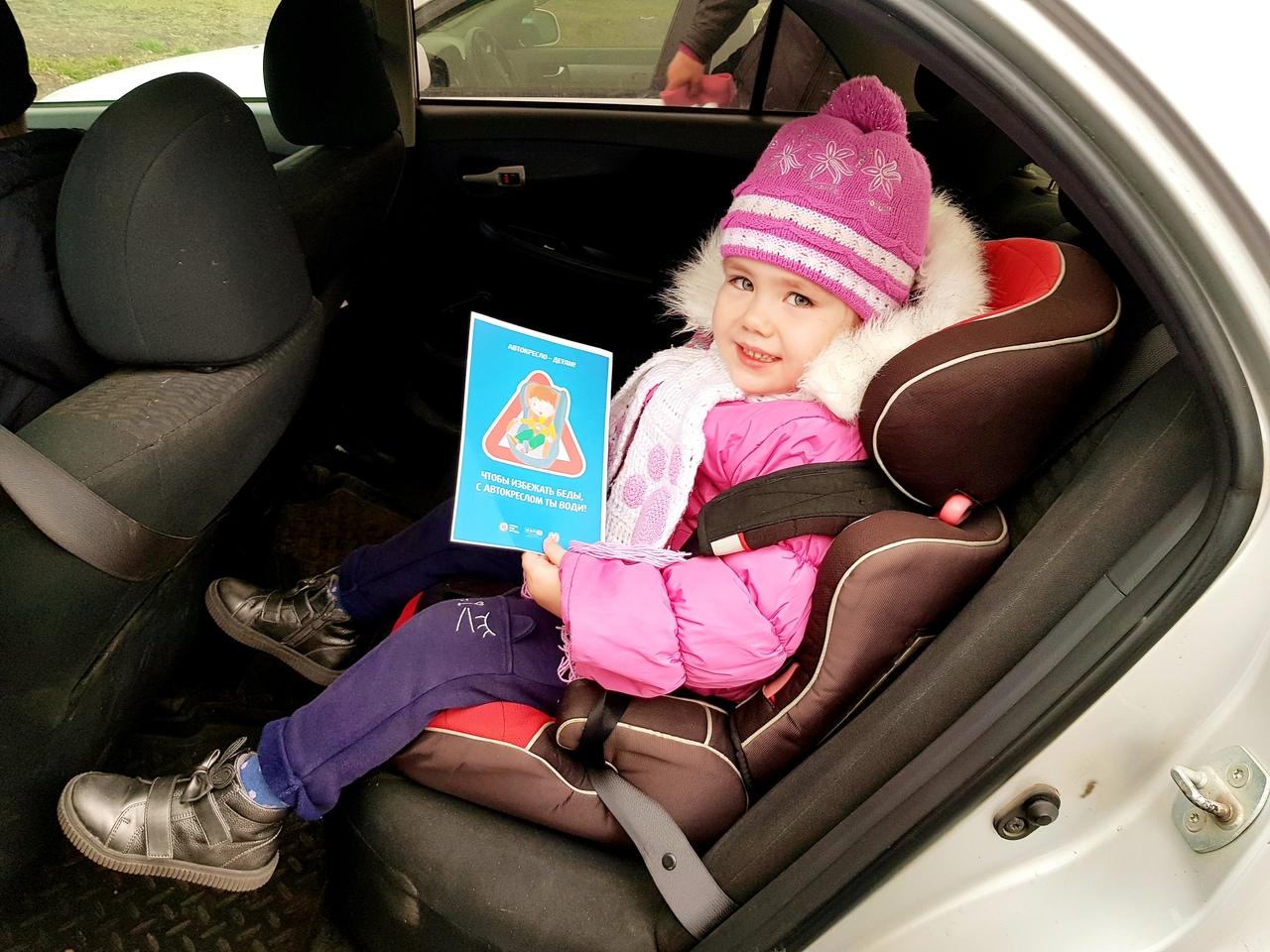 5 удивительных фактов о безопасности детей в автомобилях - parents.ru