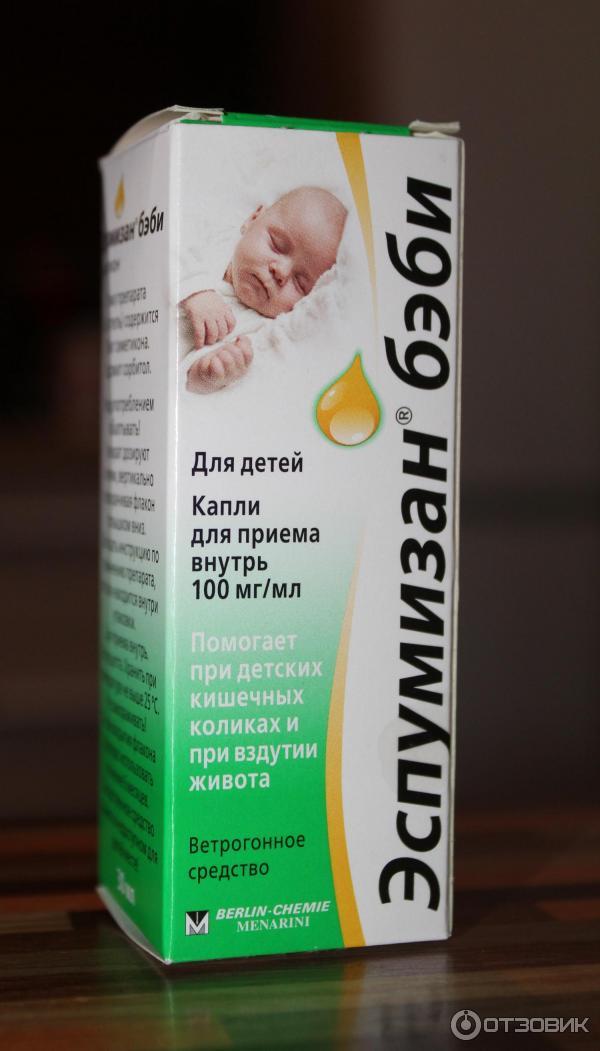 Что дать «от живота» новорожденному?