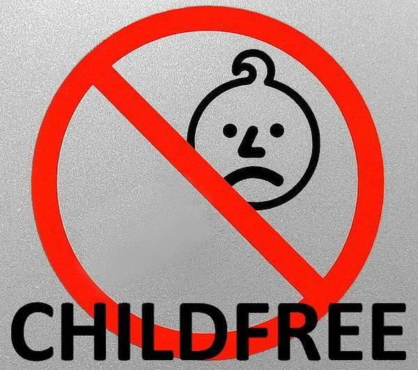 Чайлдфри - почему люди отказываются заводить детей