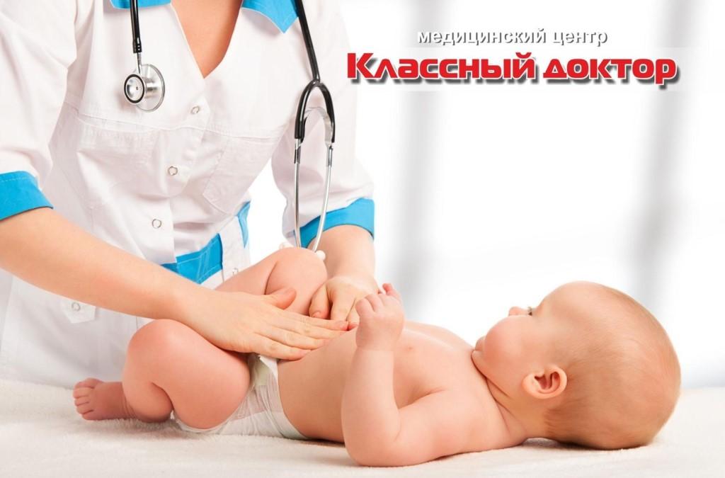 Как подготовить ребенка к походу к врачу: советы детского психолога