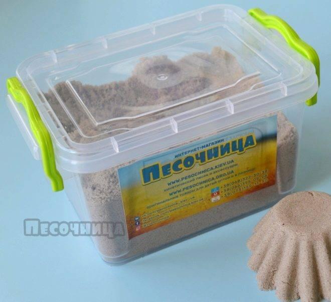 Как сделать кинетический песок в домашних условиях? чем полезен, рецепты