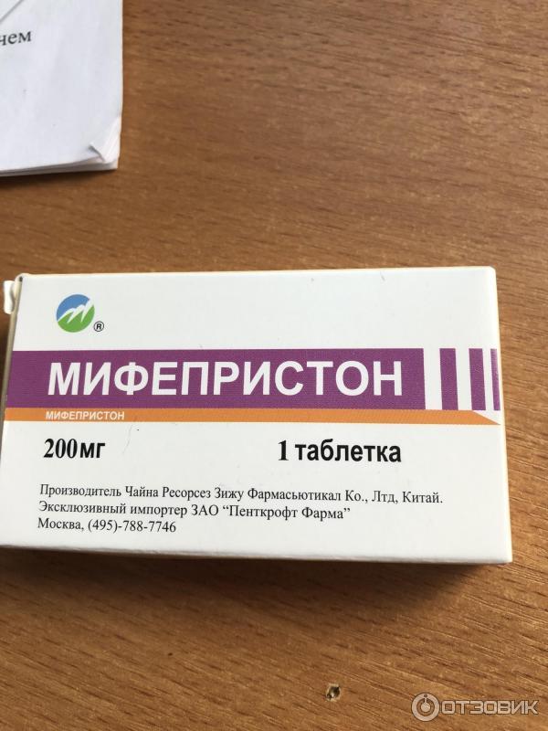 Трава сенна для выкидыша на ранних сроках - molnar.ru