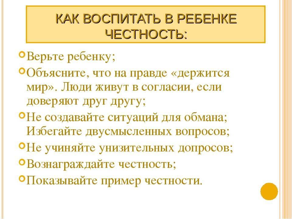 Воспитание мальчика: основные правила и ошибки, как воспитать сына настоящим мужчиной, православное воспитание.