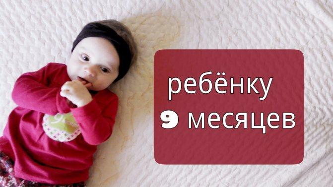 Доктор комаровский об искусственном вскармливании ребенка