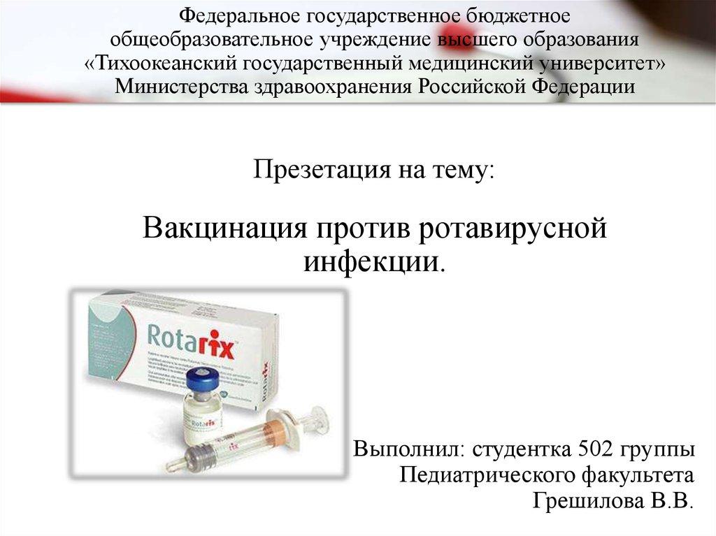 Ставить ли прививки во время пандемии коронавируса?