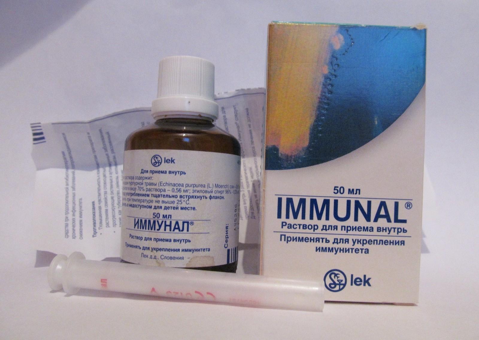 Иммунал для детей - 115 фото, отзывы о препарате и советы как его давать детям