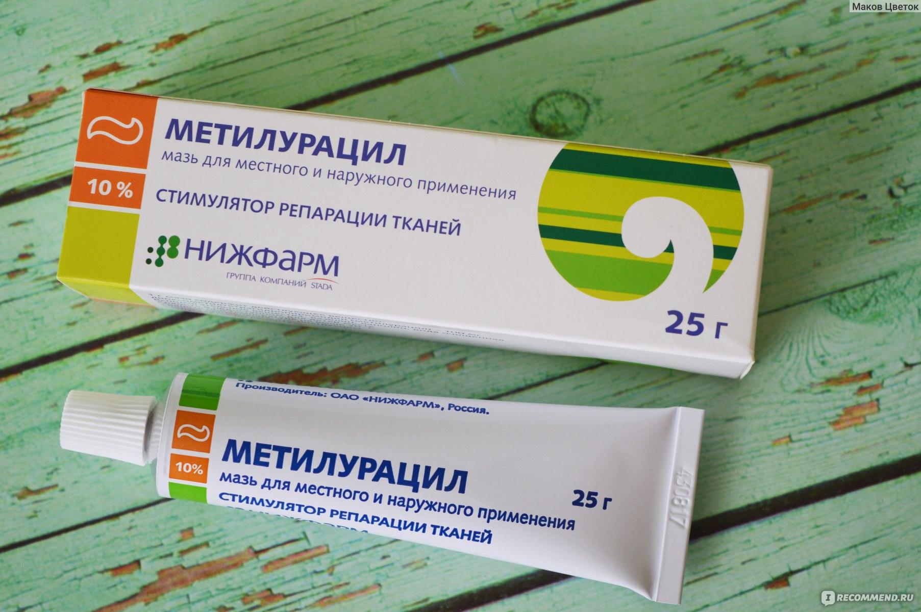 Эффективное лечение рубцов и шрамов при помощи гелей и кремов