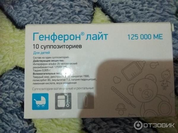 """Свечи """"виферон"""" для ребенка: показания, инструкция по применению, состав, дозировка, аналоги - druggist.ru"""