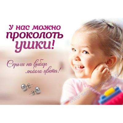 Доктор комаровский о том, когда можно прокалывать уши ребенку