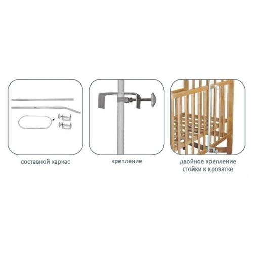 Как закрепить балдахин на детской кроватке
