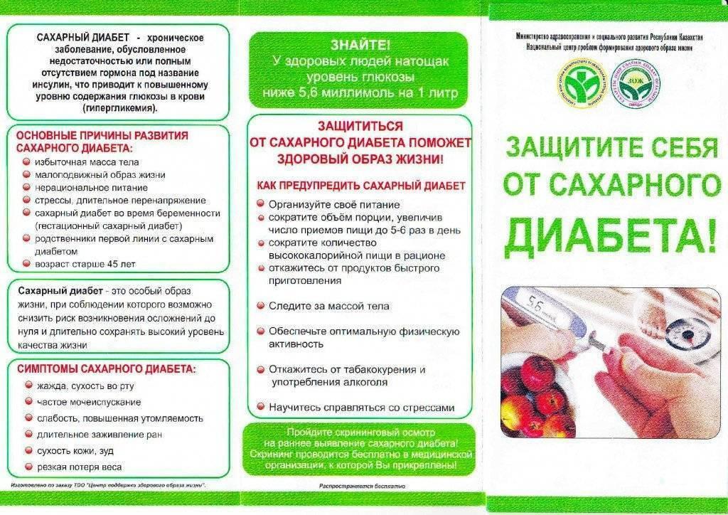 Как не пропустить первые признаки сахарного диабета у ребенка   | материнство - беременность, роды, питание, воспитание