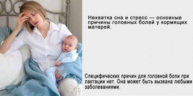 Чем маме лечить кашель при грудном вскармливании малыша