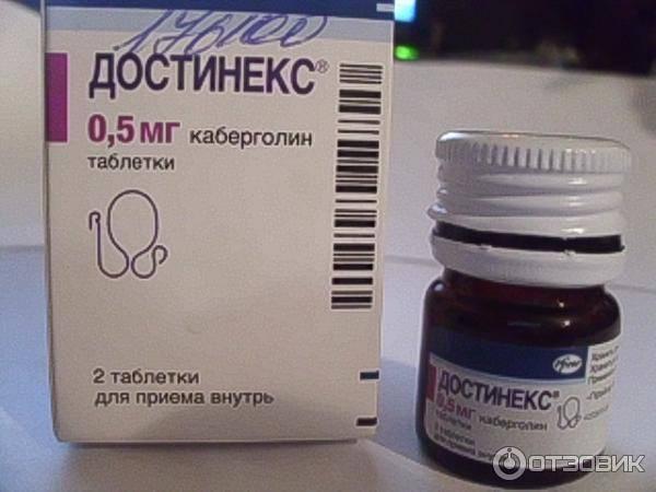 Какие препараты для прекращения лактации существуют