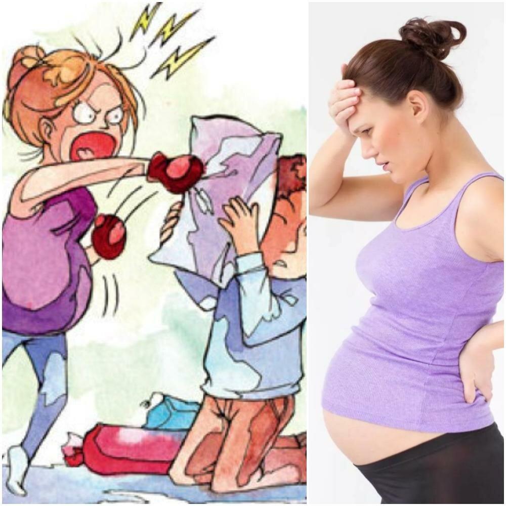Беременная всегда права - беременность