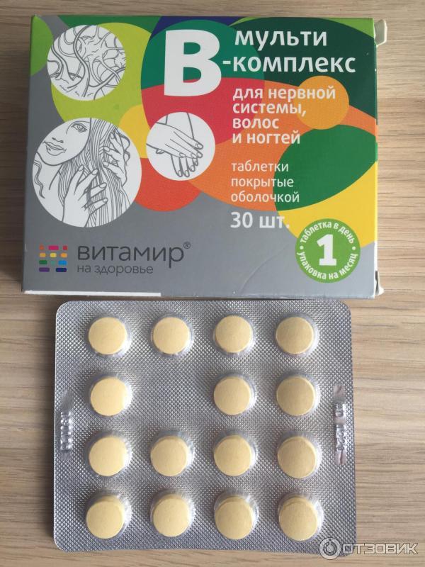 Витамины для кожи и волос - лучшие комплексы в таблетках и препараты в ампулах