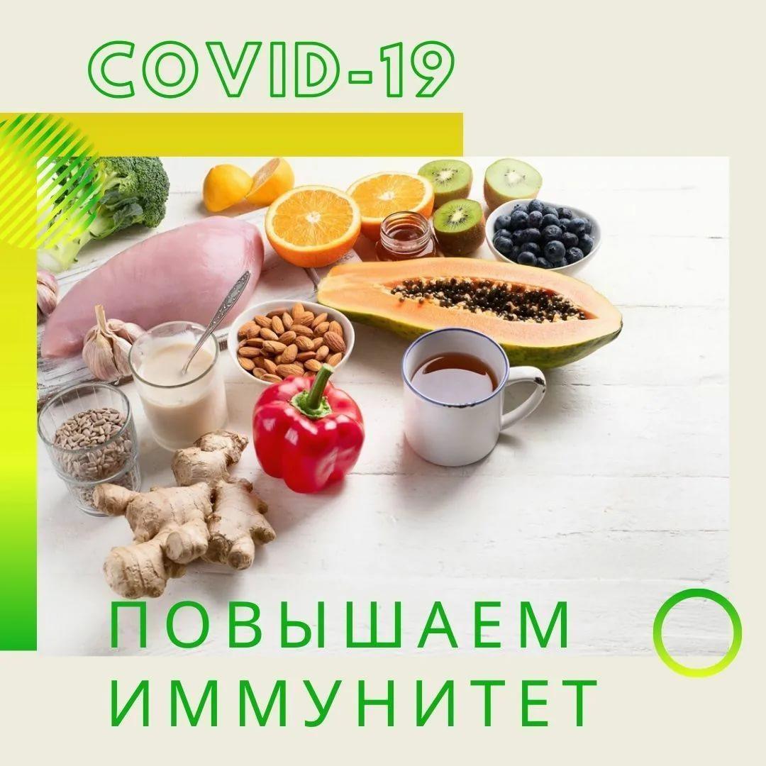 10 правил диеты для повышения иммунитета взрослому человеку, а также меню на неделю